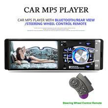 Marsnaska Universal พวงมาลัยปุ่มรีโมทคอนโทรลคีย์สำหรับรถนำทาง DVD เครื่องเล่นเพลงมัลติมีเดีย Android รถวิทยุ