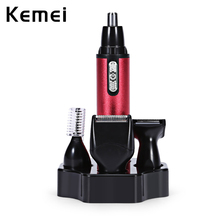 Kemei  4 in 1 Electric Ear Nose Hair Trimmer Battery Eyebrow Beard Lady clip Set for Women Men Sideburns Cut KM - 6620
