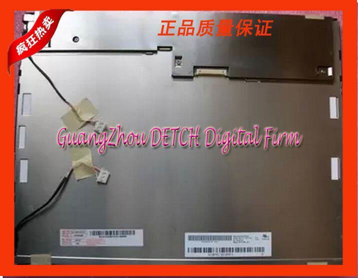 Industrial display LCD screenM150XN07V.1; claa088wa01 xn lcd display screens