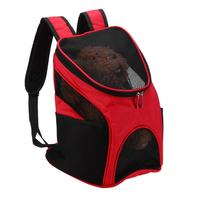 Pet рюкзак собака несущей Сумки Портативный 3 кг Pet спереди дорожная сумка сетки Маленький рюкзак сумка голову Двойной плечевой сумка