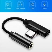 USB 3,1 Тип C до 3,5 мм наушники адаптер зарядный кабель Музыка Аудио Адаптер сплиттер конвертер 3 в 1 тип-c