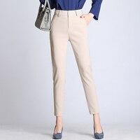 Укороченные брюки в цвете беж