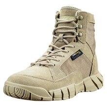 Европейские 36-45 сверхлегкие мужские походные ботинки для кемпинга тактические 07 военные охотничьи сапоги Дышащие Спортивные горные кроссовки