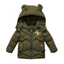 Модное детское пальто; плотное пальто для мальчиков и девочек; стеганая зимняя куртка; одежда