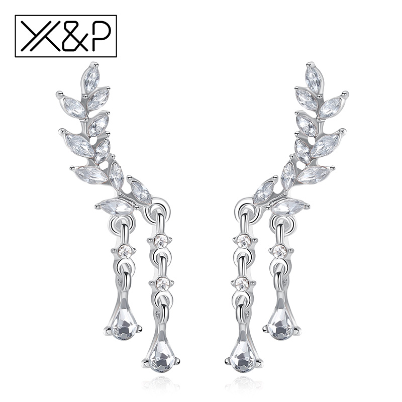 X&P Fashion Luxury Rhinestone Inlaid Alloy Long Stud Earrings for Women Girl Party Gothic Feather Angel Wings Earring Jewelry