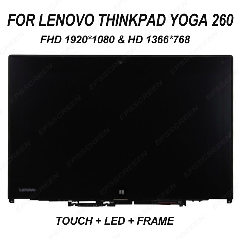 12 5 for Lenovo Thinkpad Yoga 260 Touch PANEL LCD Screen Assembly Bezel HD 1366 768