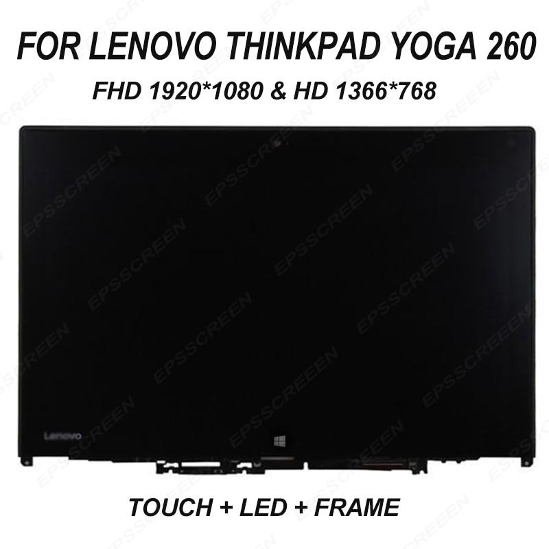 """12.5 """"สำหรับ Lenovo Thinkpad Yoga 260 แผงสัมผัสหน้าจอ LCD Assembly + Bezel HD 1366*768 FHD 1920*1080 ดิจิทัล 30 PIN-ใน หน้าจอ LCD ของแล็ปท็อป จาก คอมพิวเตอร์และออฟฟิศ บน AliExpress - 11.11_สิบเอ็ด สิบเอ็ดวันคนโสด 1"""