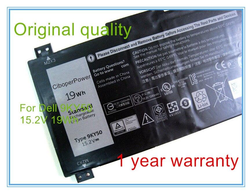 15.2V 19Wh 9KY50 9KY5O Battery for 9KY50 4ICP3/40/72 Series15.2V 19Wh 9KY50 9KY5O Battery for 9KY50 4ICP3/40/72 Series