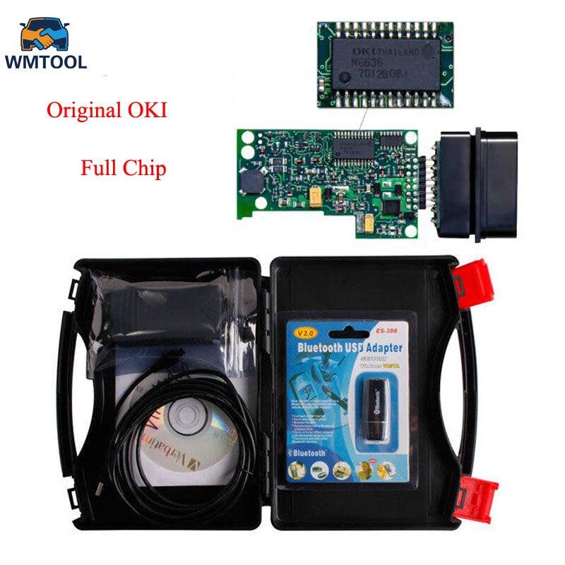100% D'origine VAS 5054A ODIS V4.2.3 Complet OKI Puce OBD OBD2 Outil De Diagnostic VAS5054A ODIS 4.2.3/4.1.3/3.0.3 Bluetooth UDS Scanner
