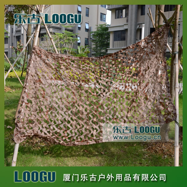 VILEAD 3M x 4M (10FT x 13FT) Desert Digital Camo Netting Military Army Camouflage Net Shelter Shade Sails Net Car Covers Tent