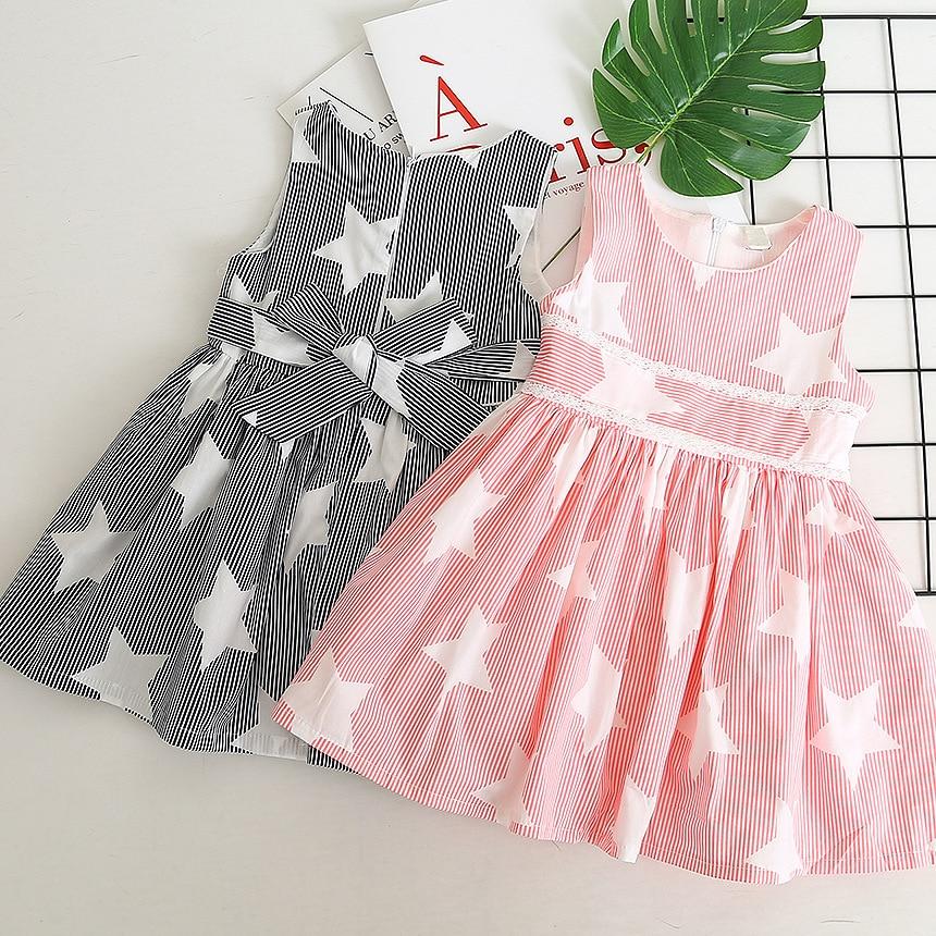 Vest skirt summer new Korean girl pentagram stripe fine belt dress skirt junona skirt