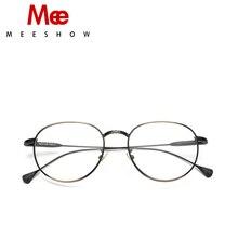 2019 High Quality Retor optical Glasses men women round Eyeglasses, Titanium Alloy optical frame, prescription glasses 8510
