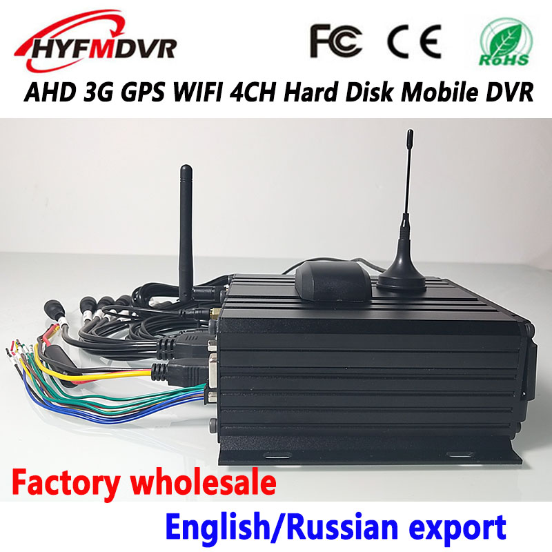 3G WIFI remote video monitoring host GPS real time trajectory tracking AHD720P 4ch MDVR HDD monitoring PAL system in DVR Dash Camera from Automobiles Motorcycles