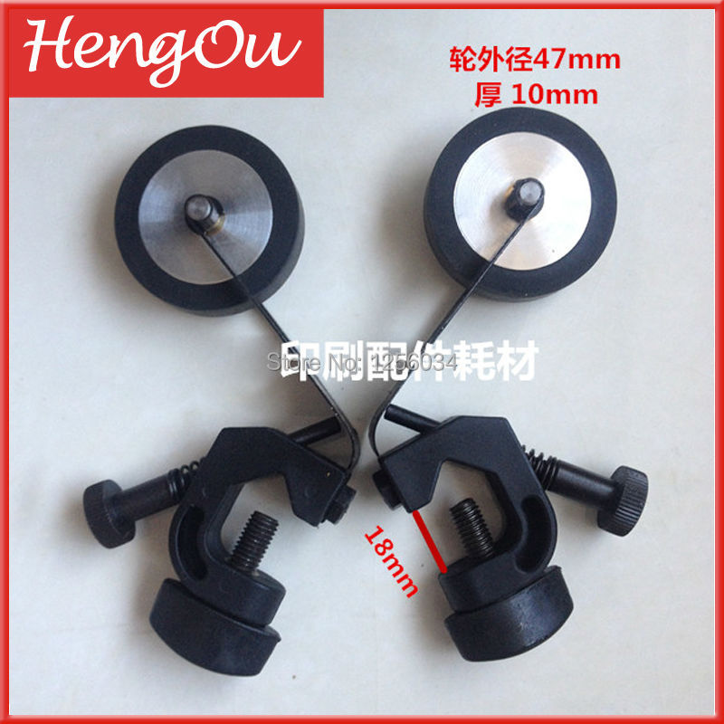 1 piece heidelberg SM74 wheel assembly for paper, CD74 printing machine rubber wheel