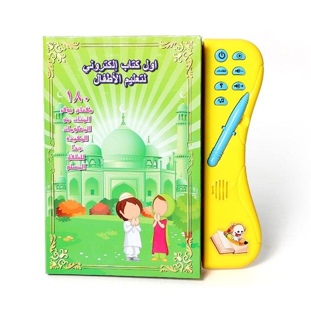 ערבית שפת ספר אלקטרוני למידה מכונת צעצוע ספר לילדים למידה מכתב הקוראן הקדוש משולבת קריאת ספר צעצועים