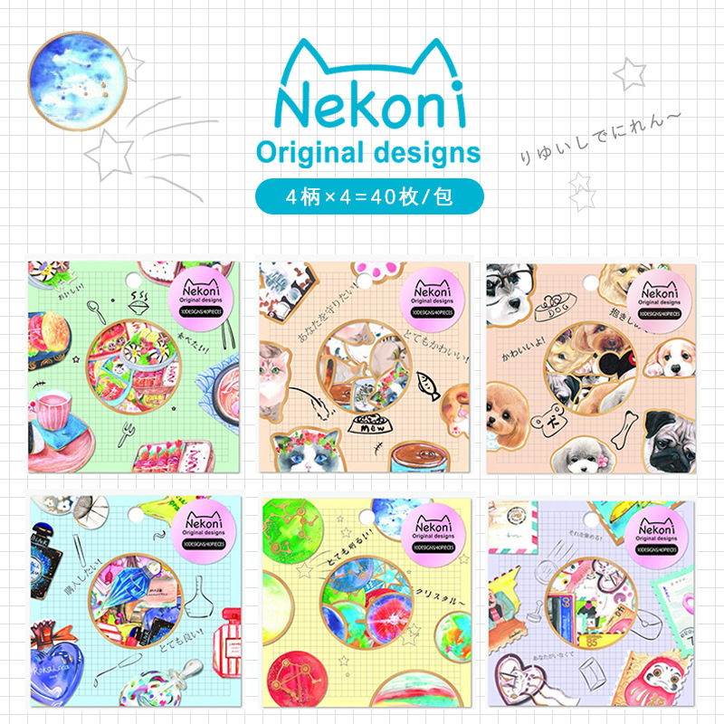 Memo Pads Office & School Supplies 4xcreative Kawaii Fragrance Colorful Memo Pad Paper Stickers Note For Kids Gift Korean Stationery Office School Supplies