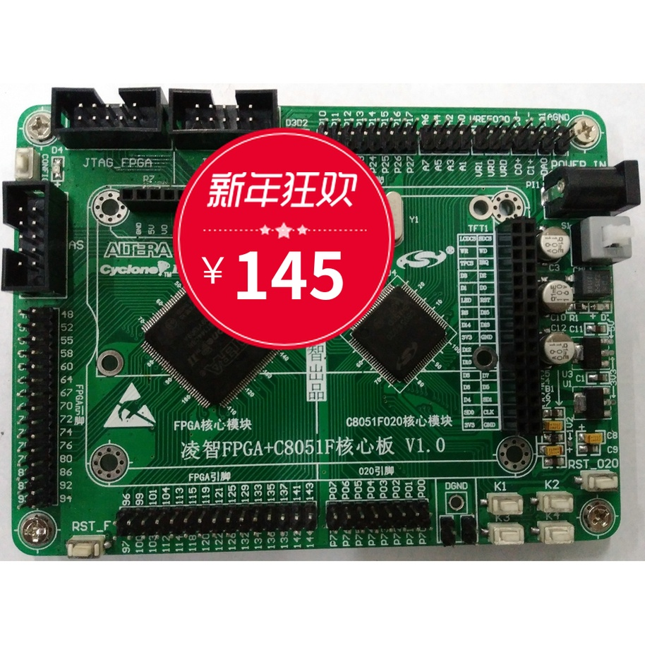Electronic System Design: C8051F020 Development Board, FPGA Development Board C8051F+FPGA Core BoardElectronic System Design: C8051F020 Development Board, FPGA Development Board C8051F+FPGA Core Board