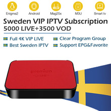Ipremium TVonline iptv box with 1 year Sweden France Arabic UK Germany  Israel  USA Canada iptv subscription top smart ip tv box 5pcs original ipremium tvonline android tv box smart iptv set top box receptor decoder tv receiver