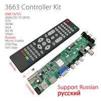 Support Russian DS D3663LUA A81 2 PA Digital Signal Universal LCD Driver Controller Board Kit DVB