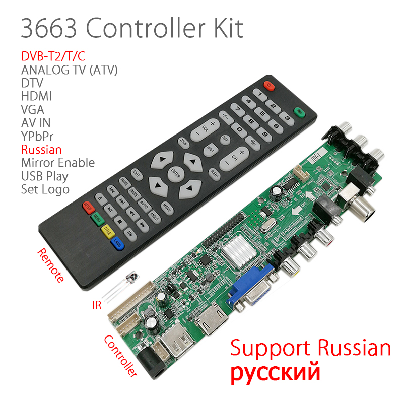 Support Russian DS.D3663LUA.A81.2.PA Digital Signal Universal LCD Driver Controller Board kit DVB-T2/T/C TV Board 3663 3463 V56