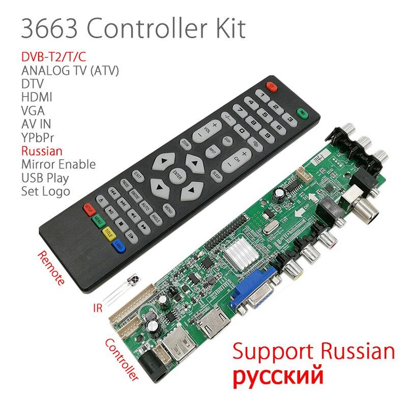 Support Russian DS.D3663LUA.A81.2.PA Digital Signal Universal LCD Driver Controller Board kit DVB-T2/T/C TV Board 3663 3463 V56