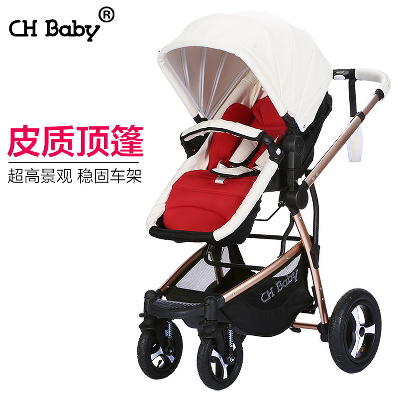 Chbaby baby stroller baby stroller folding suspension bb handcars buggiest baby car with food pedal ring of fire blue brake disc rotors covers for honda goldwing gl1800 2001 2014