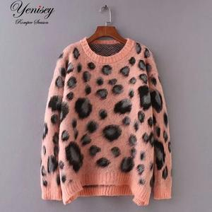 Yenisey Europe fall 2018 leopard round collar pullovers