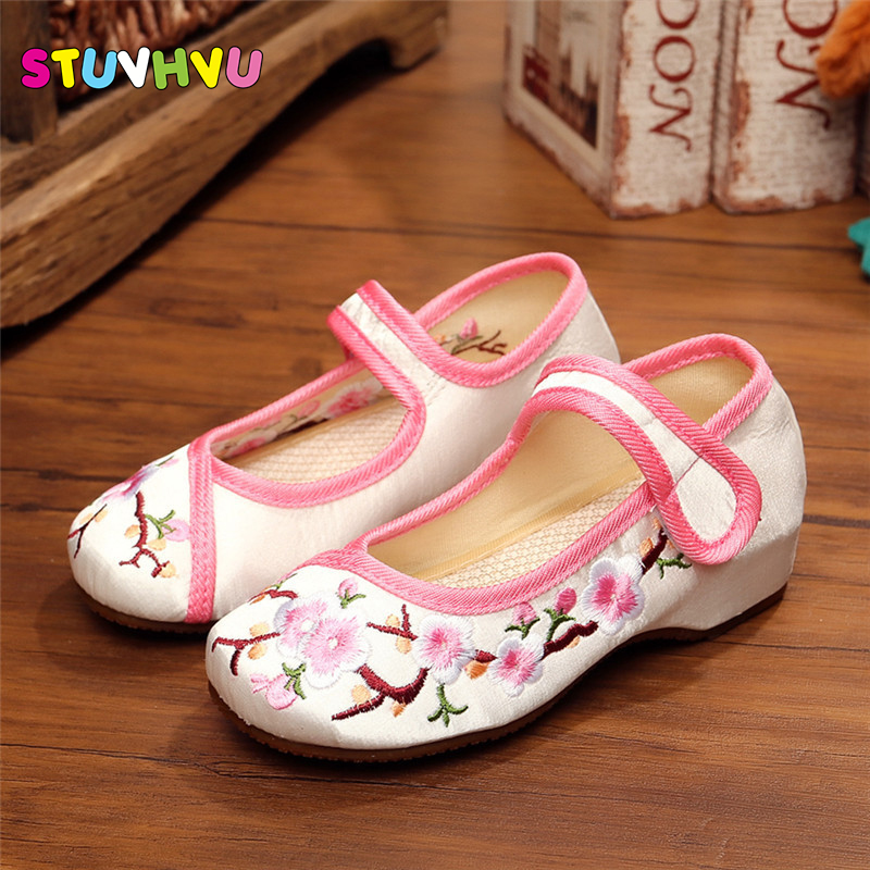Find the best selection of cheap kids shoes china in bulk here at coolmfilehj.cf Including kids shoes for weddings and kid shoes boys at wholesale prices from kids shoes china manufacturers. Source discount and high quality products in hundreds of categories wholesale direct from China.