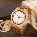 Мужские часы BOBO BIRD  роскошные деревянные кварцевые часы с полностью натуральным деревянным ремешком  в деревянной подарочной коробке
