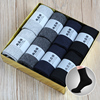 Male Socks 100 Cotton Knee High Black Cotton Socks Thickening Autumn And Winter 100 Cotton Male