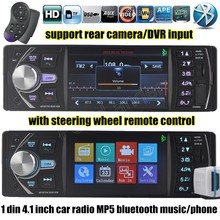 new arrival 1 din 4.1 inch FM Car Radio 12V Bluetooth Stereo TF MP3 Player AUX USB with steering wheel remote control DVR input