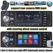 Nueva llegada 1 din 4.1 pulgadas FM Radio Del Coche 12 V Bluetooth Estéreo TF Reproductor de MP3 AUX USB con control remoto en el volante de entrada de DVR