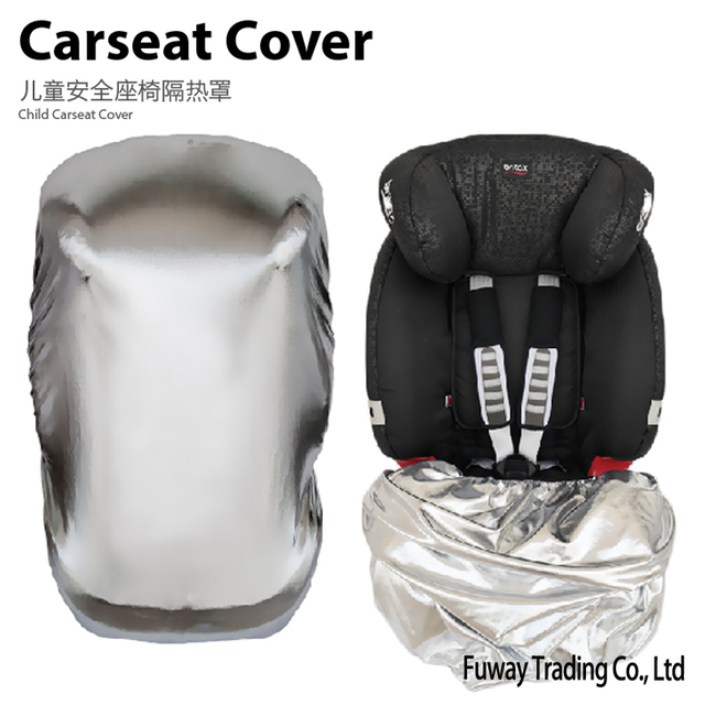 2 Years Warranty Large Size Baby Infant Car Seat Cover Carriage Cradle Child