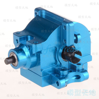 02030 03015 02024 06064 122275 Aluminum Alloy Front & Rear Gear Box Diff.Gear fit RC car 1/10 hsp 94122 94155 94166 94177 94188