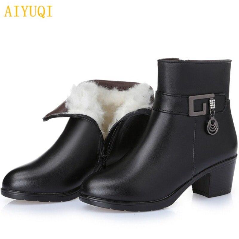 AIYUQI femmes de bottes d'hiver 100% naturel véritable doublure en laine de cuir épais chaud femme de neige bottes de mode Martin bottes femmes