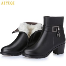 AIYUQI  women's winter boots 100% natural genuine leather  wool lining thick warm female snow boots fashion Martin boots women