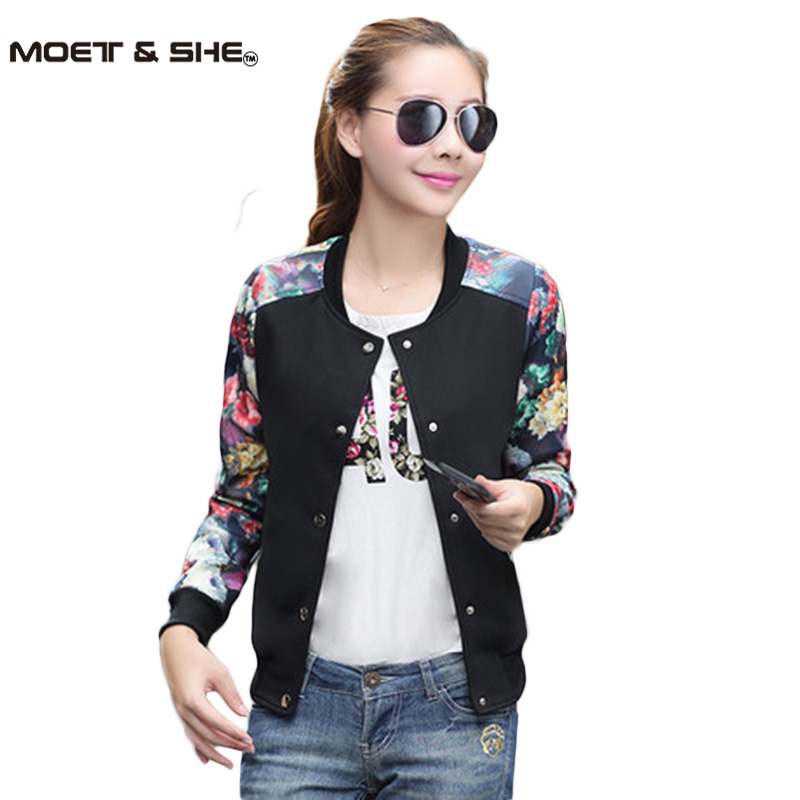 Online Buy Wholesale baseball jacket silk from China baseball ...