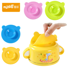 Baby tableware silicone double-sided super suction variety of cartoon anti-collision childrens bowl sucker