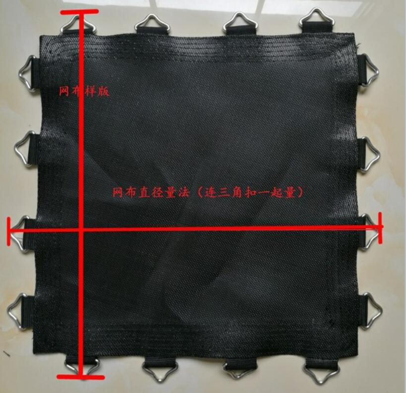 Tissu élastique adapté aux besoins du client de saut de tissu de trampoline