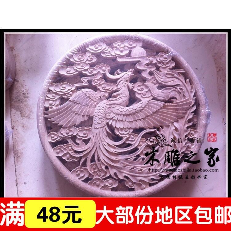 Dongyang sculpture sur bois chinois antique sculpté floral applique Phoenix patch fleur ronde décorative copeaux de bois