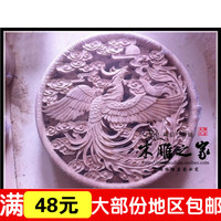 Dongyang wood carving Chinese antique carved floral applique Phoenix patch patch round flower decorative wood shavings