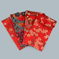 Suzhou Silk Brocade Chinese Manual Plate Buckle Phone Bags Protective Case Band Lanyard Diagonal Cross Package