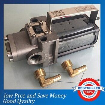 NEW DC Small Garage Oil Transfer Pump 4-5L/min Oil Pumping Tool