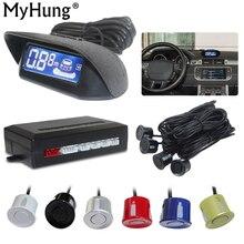 Lcd sensores de estacionamento monitor monitor retrovisor assistência estacionamento backup sistema radar 4 sensores reversa radar acessórios do carro