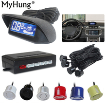 Sensores de aparcamiento LCD, Monitor de pantalla, asistencia para aparcamiento de coches, sistema de Radar de respaldo, 4 sensores, Radar inverso, accesorios para coche