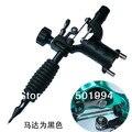 Dragonfly Rotary Tattoo Machine Shader & Liner Gun 7 Cores Sortidas Tatoo Motor Gun Grips Kits Preço Barato Frete Grátis