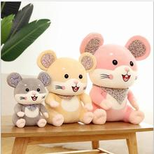 WYZHY New little cute mouse plush toy creative dolls to send girls and children must have holiday gifts  25CM
