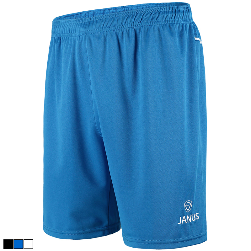 Professional Breathable Men's Football S