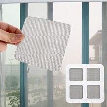 Полезная Высококачественная противомоскитная сетка на дверь или окно, ремонтный набор для ремонта экрана, 6 шт