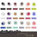Shimmer Mate Rojo Azul Negro Blanco Marrón Oro Delineador Resistente Al Agua Gel Delineador de ojos en la caja de Colores de Maquillaje 18 colores para elegir